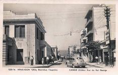 Ηράκλειο 1950 Οδός Βασιλέως Γεωργίου Crete Island, Heraklion, Simple Photo, Old Maps, King George, Vintage Photos, The Past, Street View, City
