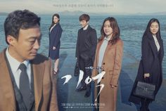 ♥♥♥ MEMORY ~ Synopsis: This drama is about a lawyer, Park Tae-Suk (Lee Sung-Min) who finds out that he has Alzheimer's and puts his life on the line to fight one last case. The drama depicts his vigorous efforts trying to protect the precious value of the life and family love, while his memory starts fading away. | Episodes: 16 | tvN Broadcast 03/18/2016 - 05/07/2016 | Genre: legal, melodrama.