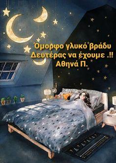 Good Night Sister, Good Morning Good Night, Goeie Nag, My Wish For You, Good Night Sweet Dreams, Desiderata, Night Wishes, Wish Come True, Sleep Tight