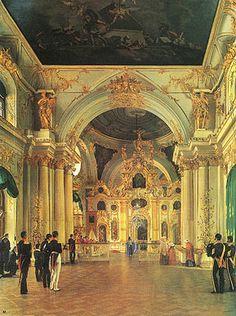 Вид Большой церкви Зимнего дворца