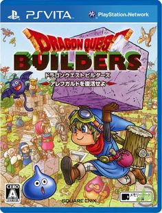 Dragon Quest Builders provides players the ability to build a variety of unique tools from materials you gather, and rebuild towns and cities to restore life to the shattered world