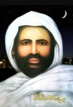 Syekh Abdul Qodir Al Jailani Waiullah sekalogus keturunan Roaulullah SAW