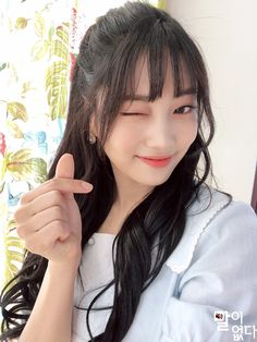 Kpop Girl Groups, Kpop Girls, Rapper, Girl Crushes, Beauty, Instagram, Asian, Princesses, Cosmetology