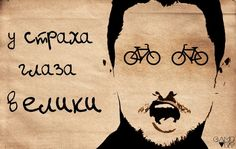 велосипед рисунок - Поиск в Google