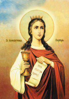 SlAvKo JOVIČIĆ SLAVUJ Данас, 17.12. је: Света великомученица Варвара