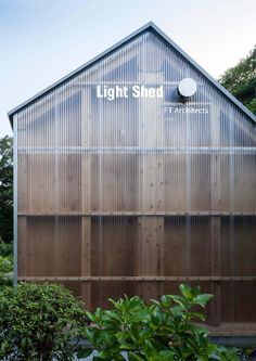 Light Shed. FT Architects