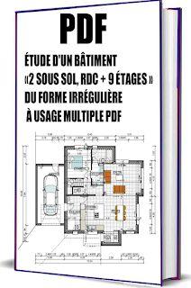Civil Construction, Construction Documents, Construction Design, Autocad, Biodata Format Download, Villas, Structural Analysis, Electrical Plan, Modern Architecture