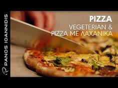 Pizza Vegeterian Νηστίσιμη Πίτσα | Master Class By Chef Panos Ioannidis - YouTube