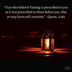 Are You Ready for Ramadan? Islamic Qoutes, Islamic Inspirational Quotes, Eid Ul Adha Messages, Eid Mubarak Images, Ramadan Mubarak, Dark Soul Quotes, Dua For Ramadan, Better Posture Exercises, Good Morning Love Messages