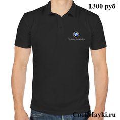 Моя любимая рубашка поло со скромным лого  BWM и надписью The ultimate driving machine.🏁🏁🏁 Цена 1300 руб.