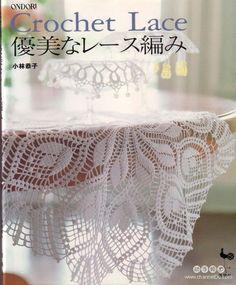 Crochet Pattern Booklets Uploaded ► April (1) Il Pizzo di Verona - Veronese Crochet Lace ► March (1) Rainbow Tunisian Crochet Jacket by Dora Ohrenstei