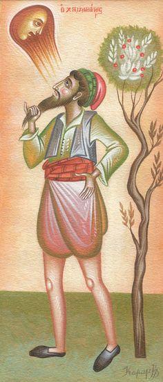 bbbb Byzantine Art, Tempera, Painters, Egg, Artists, Eggs, Egg As Food, Artist
