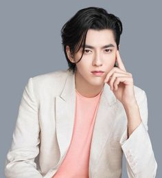 Handsome Actors, Handsome Boys, Chanyeol, Kris Exo, Eunwoo Astro, Wu Yi Fan, Exo Memes, Man Bun, Pop Singers