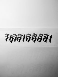 As opposed to tangibles. #tusk #calligraphy #thailand
