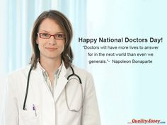 essay on doctors day