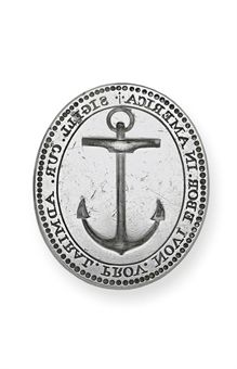 A SILVER SEAL OF THE NEW YORK ADMIRALTY COURT 18TH CENTURY, MAKER'S MARK IC, POSSIBLY FOR JOHN CARMAN, KINGSTON, NEW YORK