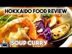 Hokkaido Soup Curry is Awesome! (Food Review)