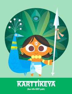 Sanjay Patel Illustration