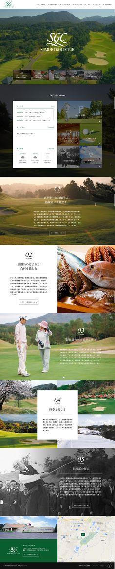 洲本ゴルフ倶楽部 WEB・グリーン・クール・ゴルフ