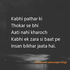 100 Best Heart Touching Quotes Images In 2019 Quote Allah Allah