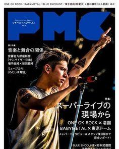 . . 10/31『ぴあMUSIC COMPLEX(PMC) Vol.7』  ONE OK ROCK 、BABYMETAL、BLUE ENCOUNTらのスペシャルライブを追う  10月31日、ぴあより、『ぴあMUSIC COMPLEX(PMC) Vol.7』が発売されます。  今号は、ONE OK ROCKが表紙を飾り、巻頭特集「スーパーライブの現場から」では、日本のロック史に刻まれる2本のスーパーライブを本人インタビューも含め完全レポート!  まずは、ONE OK ROCK。9月10・11日に静岡・渚園特設会場で計11万人を集めて開催された「ONE OK ROCK 2016 SPECIAL LIVE IN…