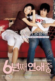 6 лет в любви (6 nyeon-jjae yeonae-jung)