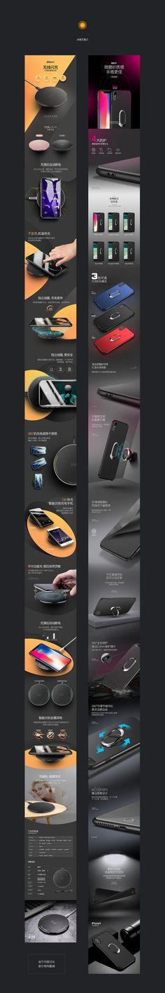 Website Design Layout, Layout Design, Ui Ux Design, Graphic Design, Android App Design, Phone Mockup, Creative Posters, Web Design Inspiration, Banner Design