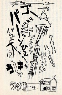 Osamu Tezuka teaches cartooning https://www.facebook.com/media/set/?set=a.178565188957078.42554.171892166291047&type=1&l=448c2069a2