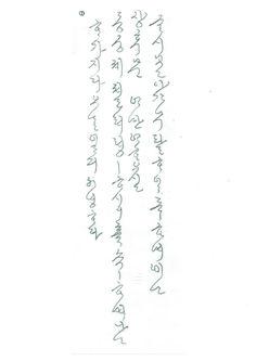 t116B w1 이충근 03  명성황후 한글편지와 조선왕실의 시전지/ 국립고궁박물관 [편].