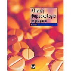 Ιατρική Φαρμακολογία με μια Ματιά (2η έκδοση) Convenience Store, Convinience Store