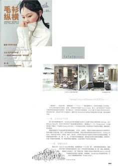 Indhouse X Yarns and Colours feature in Imaoshan Magazine. #Indhousedesign #Yarnsandcolours #Indhousepress