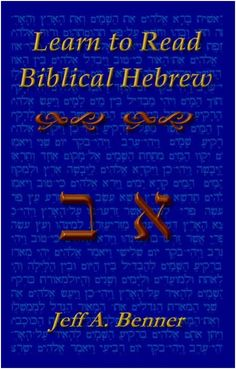 """""""Learn to Read Biblical Hebrew"""" by Jeff A. Benner - free pdf available at www.ancient-hebrew.org/bookstore/e-books/lbh.pdf ."""