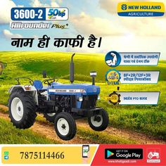 New Holland 3600-2 TX All Rounder PLUS ✔️HP: 50HP ✔️No. of cylinder: 3 Cylinder ✔️Displacement CC In: 2500 CC पूरी जानकारी मिलेगी यहाँ ➡️ #KhetiGaadi #NewHollandAgriculture #AllRounderPLUS #NewTractors #TractorPrice