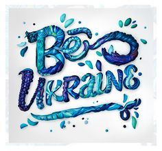 Behance Ukraine lettering, collective work on BPR#7Kyiv on Behance