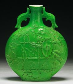 "A Chinese Antique Green Glazed Porcelain Moon Flask 8"" H"