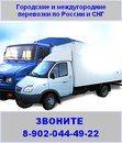Услугу по поиску грузов в интернете оказывает логистическая платформа Грузопоиск, сфера деятельности которой - автомобильные грузоперевозки. Здесь, например, вы можете найти свободный или попутный груз из Москвы... http://vk.com/gruzvezi