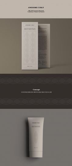 design by jaewon  #cosmetic #package #packaging #design #designer #portfolio #simple #mordern #color #pattern #디자인 #graphic #그래픽디자인 #디자인포트폴리오 #패키지디자인 #코스메틱 #화장품패키지 #패키징 #심플디자인 #branding #brand Packaging Design, Conditioner, Cards Against Humanity, Branding, Concept, Cosmetics, Personalized Items, Pattern, Beauty Products