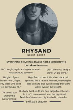 Rhysand --- A Court of Throns and Roses by Sara J Maas #ACOTAR