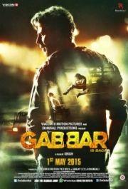Gabbar is Back Movie Reviews!