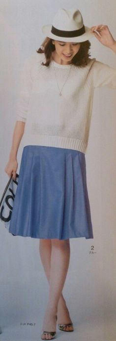 With white knit