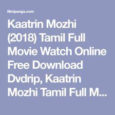 Kaatrin mozhi 2018 mp3 songs free download tamildada   isaimini.