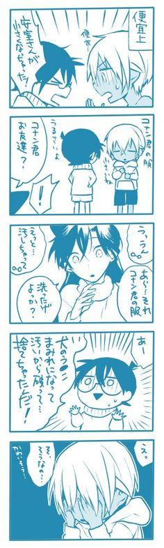 埋め込み Detective Conan, Magic Kaito, Case Closed, Manga, Anime, Animation, Twitter, Fictional Characters, Sleeve