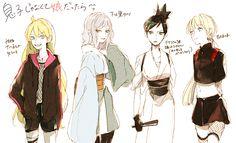 Boruto, Mitsuki, Shikadai, and Inojin - genderbend