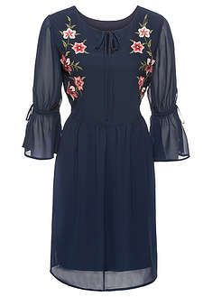 Šaty tmavomodrá/biela vzorovaná Stanú sa • 14.99 € • bonprix Flirt, Outfit, Cold Shoulder Dress, Tunic Tops, Dresses With Sleeves, Long Sleeve, Casual, Products, Sequins
