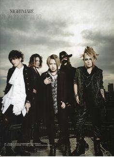 Naitomea (Nightmare) - Japanese band.