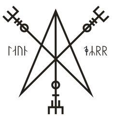 """Laun-dýrr - """"Тайная дверь"""" Hadeken"""