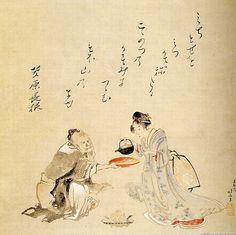 Katsushika Hokusai Art Ukiyo-e woodblock printing 169