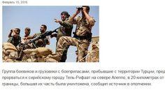 Καταστράφηκε  τουρκική φάλαγγα στη Συρία