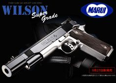 TM Non-Blowback Wilson Super Grade 1911