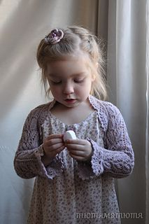 Knit Lace Long Sleeve Shrug - free pattern - Chestnut Angora 30/Cotton 40/Wool 30 blend